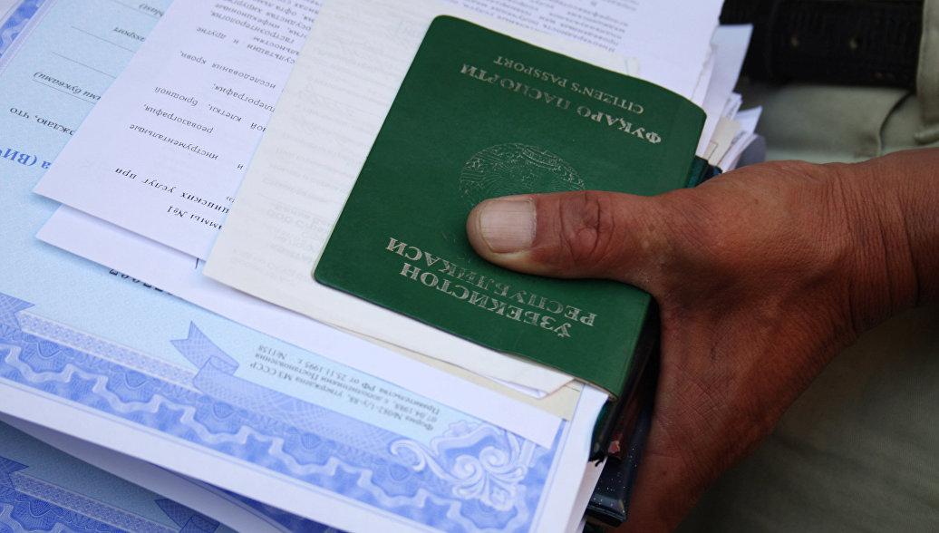 оформления на работу иностранных граждан